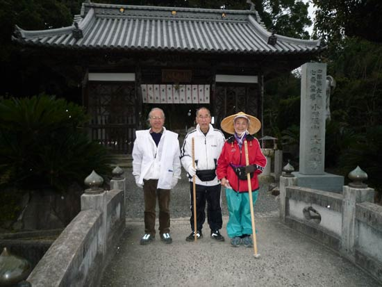 大興寺での